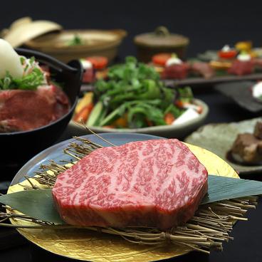 花殿 ka-denのおすすめ料理1