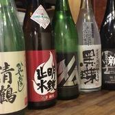 高槻の地酒「清鶴」はもちろん、全国から選りすぐられた、こだわりの銘酒をリーズナブルな価格で、ご提供しております。