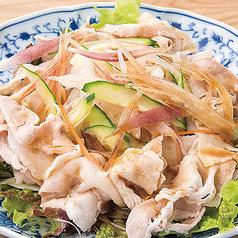 熱々茹で豚の葱みょうがサラダ<ぽん酢>