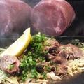 料理メニュー写真牛タンのねぎ塩鉄板