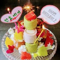 【特製ロールタワーケーキ】特別な記念日のご利用に♪