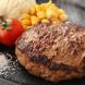 ハンバーグ~柔らかい上質な赤身肉を100%~