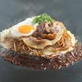 料理メニュー写真淡路豚の神戸モダン