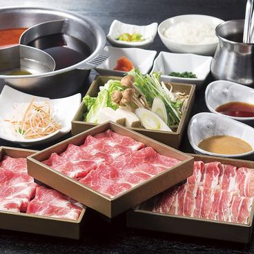 しゃぶしゃぶ カニ 天ぷら 巴 仙台西口店のおすすめ料理1