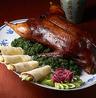LEVEL XXI東京會舘 中国上海料理 東苑のおすすめポイント2