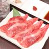 近江屋精肉店 所沢亭のおすすめポイント1
