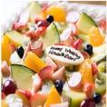 お一人様+300円でコレクト特製weddingケーキを♪