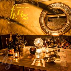 ビストロ フェリス Bistro Feliz 川崎店の写真