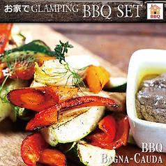 焼き野菜と自家製フォカッチャのバーニャカウダーセット