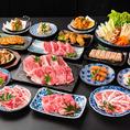 宴会や飲み会にオススメのプランはしゃぶしゃぶ2時間食べ放題2680円(税抜)~。牛・豚・鶏の3種類のお肉が楽しめます。おつまみサイドメニューも幅広くご用意!〆までたっぷり食べ放題のお得なコースです♪