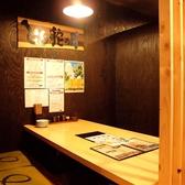 【飲み会】4~6名様に最適な2階掘りごたつ個室席