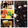 ボトル・グラスワイン、おすすめドリンクなど豊富にご用意。ワイン好きな方はもちろん、お料理に合わせたおすすめのお酒などお気軽にお尋ねください♪
