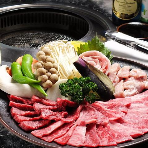 食材にこだわり、安心してお肉が食べられるお店。お肉の盛り合わせがお得感満載!