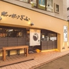 東京豚道のおすすめポイント1