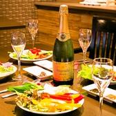 季節野菜ダイニング 彩 いろどりのおすすめ料理2