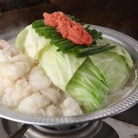 九州を代表する名物料理「もつ鍋」もご用意しております