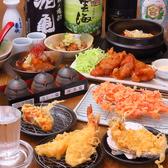 天麩羅 秋光 大塚店のおすすめ料理2