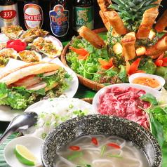 ベトナム料理 Hoa Sen Restaurant ホアセンレストランの写真