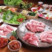 焼肉 信州ミートセンター SMCのおすすめ料理2