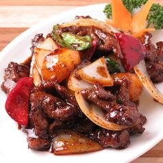 中国飯店津軒のおすすめ料理1