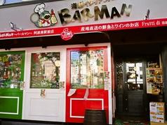 バールマン BARMANの写真