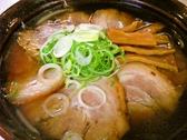 北海道らーめん ピリカのおすすめ料理3