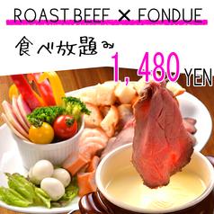 チーズバル f エフ 渋谷店特集写真1