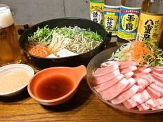 太陽 石垣市新栄町のおすすめ料理1