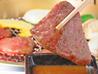 焼肉 やまと 高松のおすすめポイント1