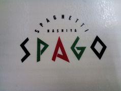 SPAGO スパゴ 盛岡のおすすめポイント1