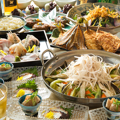熟成魚場 福井県美浜町の写真