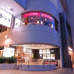 ディプント Di PUNTO 長野駅前店の外観1