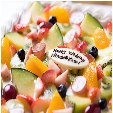 ≪結婚式2次会・パーティー3時間コース≫[160分飲み放題付き]4000円♪+300円でケーキ付き♪