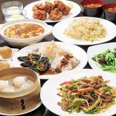 香港達人のおすすめ料理1