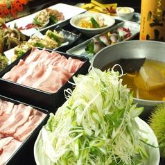 活々豚々 名駅店のおすすめ料理1