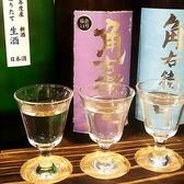 日本酒は仕入れや入荷により都度種類が変動致します。その時々の旬な日本酒を飲み比べてみてください♪