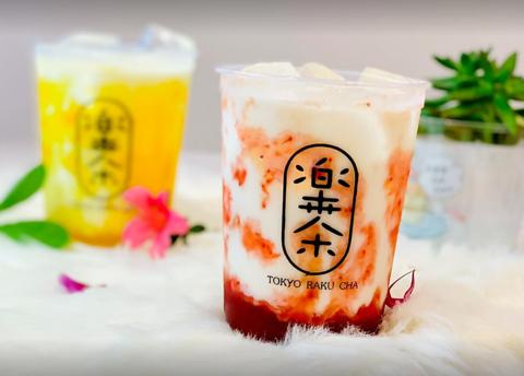 楽茶 タピオカ専門店