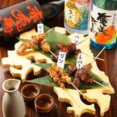 九州料理 炭火焼き鳥 もつ鍋 頂 itadaki 石山店のおすすめ料理2
