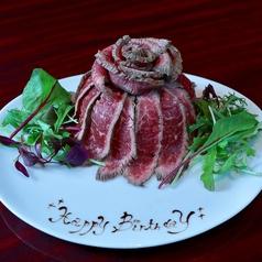 Excelllent Gunma Food さんずの特集写真