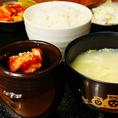 【ランチ定食】つぼホルモン定食 780円(税込)