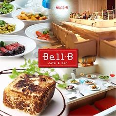 BellB ベルビーの写真