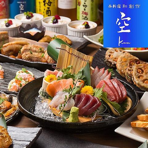 新宿駅近!洗練された大人の和空間にてこだわり食材を用いた和創作を楽しむ…。