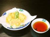 印旛沼漁業協同組合直営レストラン水産センターのおすすめ料理2