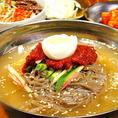 【ランチ定食】冷麺定食 780円(税込)