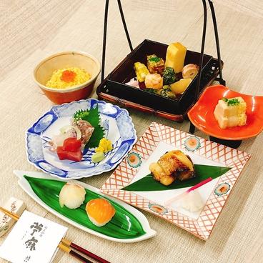 旬菜料理 苧麻のおすすめ料理1