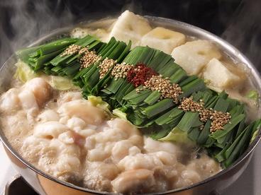 博多もつ鍋 山笠 青山店のおすすめ料理1