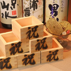 日本料理 伊達の味 畑谷の雰囲気1