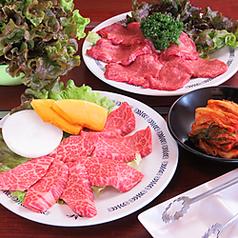 焼肉レストラン 将軍の写真
