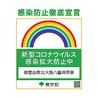 個室会席 北大路 京橋茶寮 東京駅店のおすすめポイント3