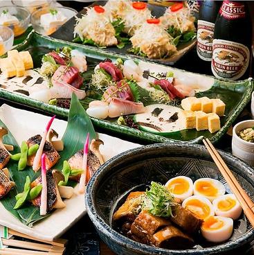 遊ZEN たつ吉のおすすめ料理1